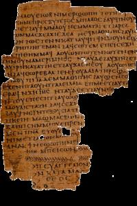 Frammento di papiro con testo in greco di Matteo.